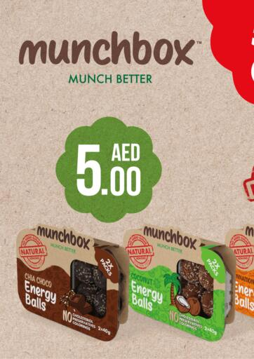 UAE - Abu Dhabi West Zone Supermarket offers in D4D Online. MUNCH BOX 50% OFF. . Till  20th November