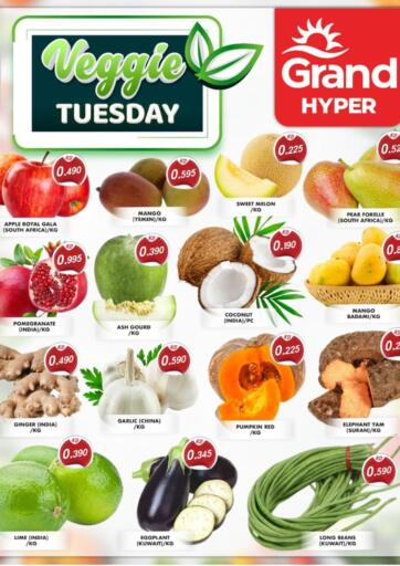 Kuwait Grand Hyper offers in D4D Online. Veggie Tuesday. . Only On 25th May