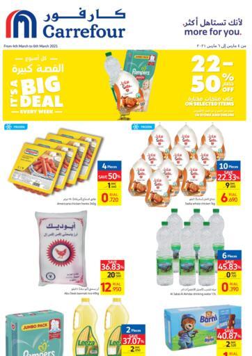 Oman - Salalah Carrefour offers in D4D Online. It's a Big Deal. . Till 6th March