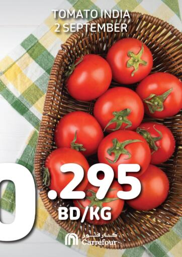Bahrain Carrefour offers in D4D Online. Special Offer. . Only On 02nd September