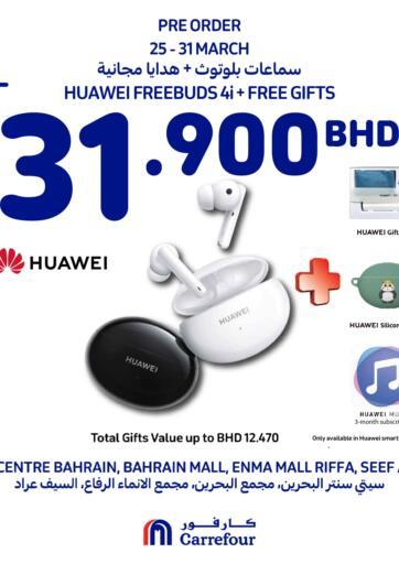Bahrain Carrefour offers in D4D Online. Pre-Order Now. . Till 31st March