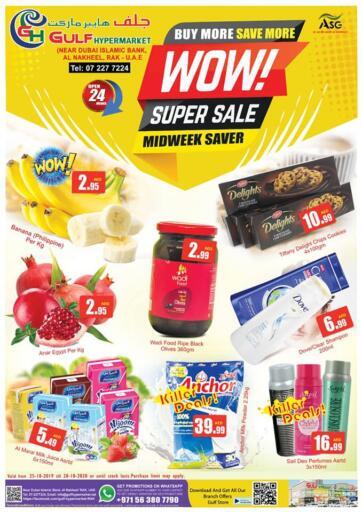 UAE - Ras al Khaimah Gulf Hypermarket offers in D4D Online. Midweek Saver. . Till 28th October