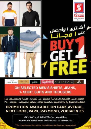 Qatar - Al Daayen Safari Hypermarket offers in D4D Online. Buy 1 Get 1 Free. . Till 15th May