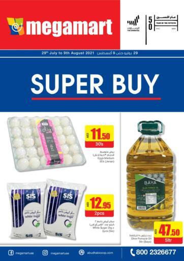 UAE - Dubai Megamart Supermarket  offers in D4D Online. Super Buy. . Till 9th August