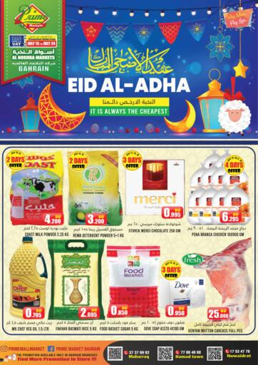 Bahrain Prime Markets offers in D4D Online. Eid Al Adha. Don't Miss Eid Al Adha at Prime Markets and Get Groceries, Dairy Products and Many More at Unbelievable Prices Till 24th July. Enjoy your shopping !!!. Till 24th July