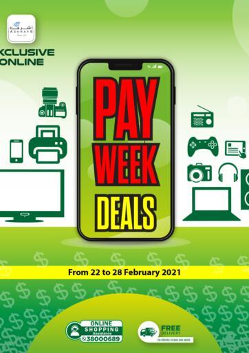 Bahrain Ashrafs offers in D4D Online. Pay Week Deals. . Till 28th February