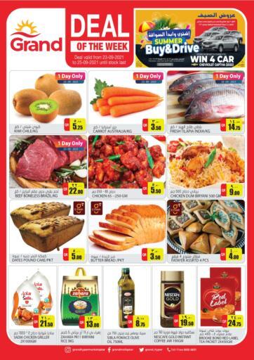 Qatar - Al-Shahaniya Grand Hypermarket offers in D4D Online. Deal Of The Week. Deal Of The Week Offer Offers At Grand Hypermarket . Offers Are Valid Till  25th September. Enjoy shopping.. Till 25th September