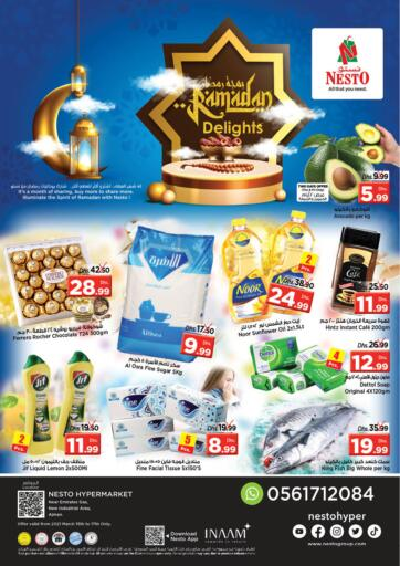 UAE - Sharjah / Ajman Nesto Hypermarket offers in D4D Online. Industrial Area, Ajman. . Till 17th April