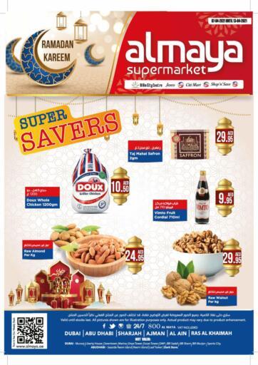 UAE - Dubai Al Maya Supermarkets & Hypermarkets offers in D4D Online. Super Savers. . Till 13th April