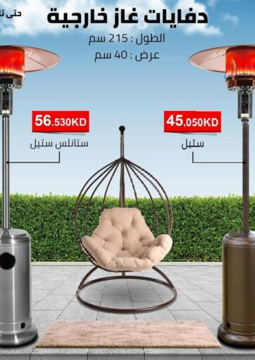 Kuwait Alarabiya Electrical offers in D4D Online. Special Offer. . Until Stock Last