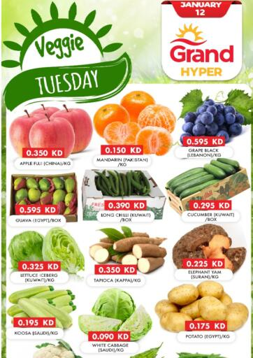 Kuwait Grand Hyper offers in D4D Online. Veggie Tuesday. . Only On 12th January