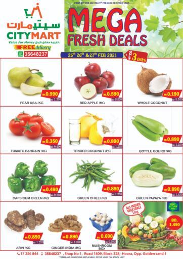 Bahrain CITY MART offers in D4D Online. Mega Fresh Deals. . Till 27th February