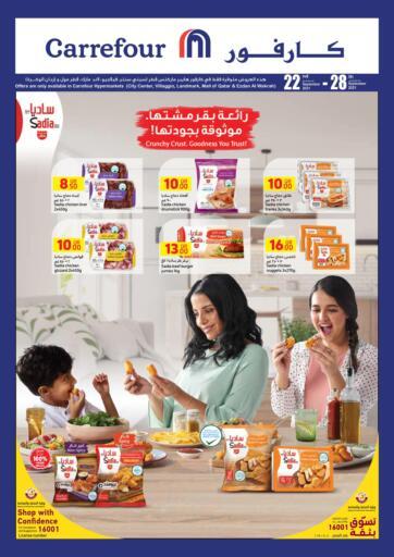 Qatar - Al Khor Carrefour offers in D4D Online. Special Offer. . Till 28th September
