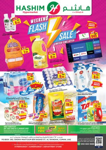 UAE - Sharjah / Ajman Hashim Hypermarket offers in D4D Online. Weekend Flash Sale. Weekend Flash Sale Are Waiting For You At Hashim Hypermarket.Get Your Products At Exiting Offer.Valid Till 01st August 2021.  Enjoy Shopping!!!. Till 1st August