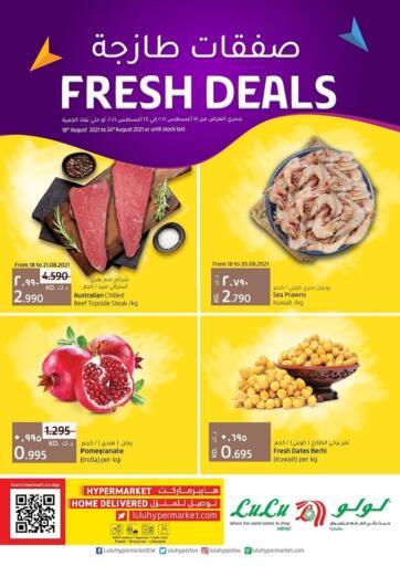 Kuwait Lulu Hypermarket  offers in D4D Online. Fresh Deals. . Till 24th August