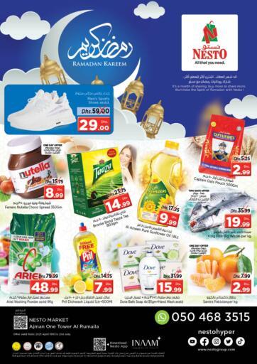UAE - Sharjah / Ajman Nesto Hypermarket offers in D4D Online. Al Ruamaila, Sharjah. . Till 21st April