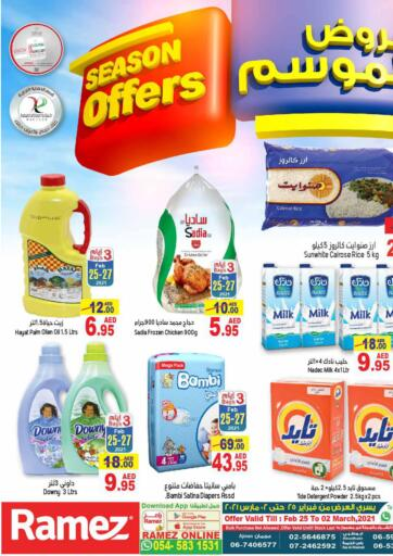 UAE - Abu Dhabi Aswaq Ramez offers in D4D Online. Season Offers. Season Offers At Aswaq Ramez, Offers Going On For  Fresh Foods, Groceries, Electronics, Home Needs & Selected Items. Grab Your Favorites At Low Price.  Offer Valid Till Stock Last Happy Shopping!!!. Until Stock Last