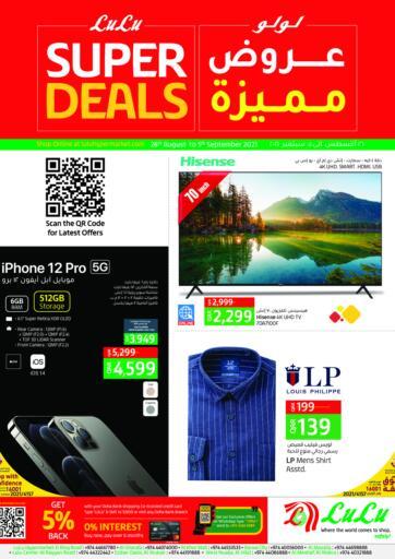 Qatar - Al Khor LuLu Hypermarket offers in D4D Online. Super Deals. Get your favorites On Super Deals Offers from the Lulu Hypermarket . Take advantage of this offer .Offers Are Valid Till  5th September .Happy Shopping!. Till 5th September