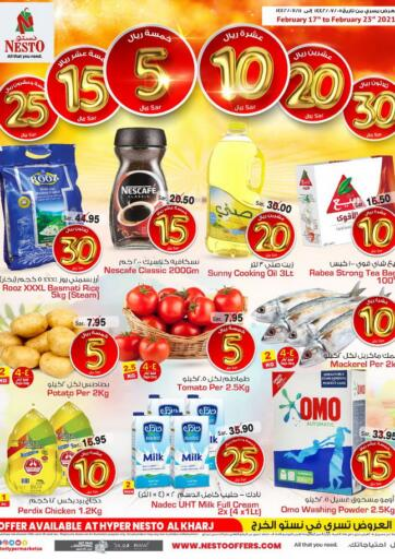 KSA, Saudi Arabia, Saudi - Jubail Nesto offers in D4D Online. 5 10 15 20 25 30 Offers. Now you can get your daily products from your favorite brands during the '5 10 15 20 25 30 Offers' at Nesto Stores. This offer is only valid Till 23rd February 2021.. Till 23rd February