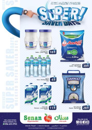 UAE - Umm al Quwain Senan Hypermarket offers in D4D Online. Super Saver Days. . Till 6th February