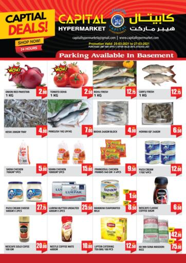 Qatar - Al Rayyan Capital Hypermarket offers in D4D Online. Capital Deals. . Till 27th March