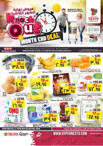 KSA, Saudi Arabia, Saudi - Al Khobar Nesto offers in D4D Online. Knock Out Month End Deal @ Villagio Mall. Now you can get your daily products from your favorite brands during 'Knock Out Month End Deal' at Nesto Stores! This offer is only valid Until 01st December.. Till 01st December