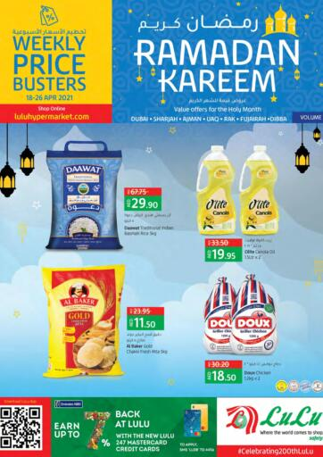 UAE - Fujairah Lulu Hypermarket offers in D4D Online. Weekly Price Busters. . Till 26th April