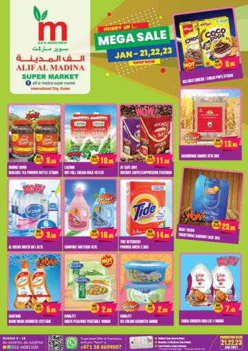 UAE - Dubai Alif Al Madina Supermarket offers in D4D Online. Mega Sale. . Till 23rd January