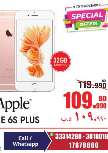 Bahrain Home Electronics offers in D4D Online. Special Offer. You'd Be Crazy To Miss This! Get the special Offer from Home Electronics. Hurry Now, Offer valid Till 18th November 2020. Enjoy Shopping!!! . Till 18th November
