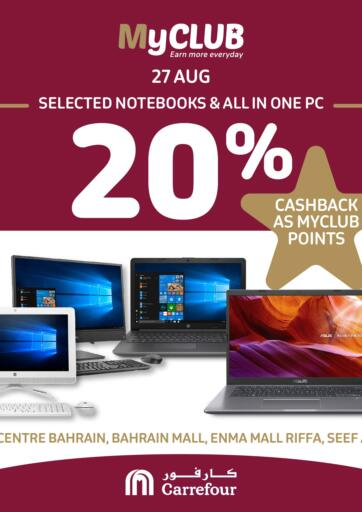 Bahrain Carrefour offers in D4D Online. My Club Offer. . Only On 27th August