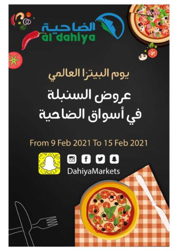 KSA, Saudi Arabia, Saudi - Jubail Al Dahiya Markets offers in D4D Online. Pizza Offer. Now you can get your daily products from your favorite brands during the 'Pizza Offer' at Al Dahiya Markets Store! This offer is only valid Till 15th February 2021.. Till 15th February