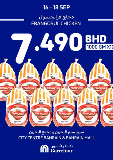Bahrain Carrefour offers in D4D Online. Special Offer. . Till 18th September