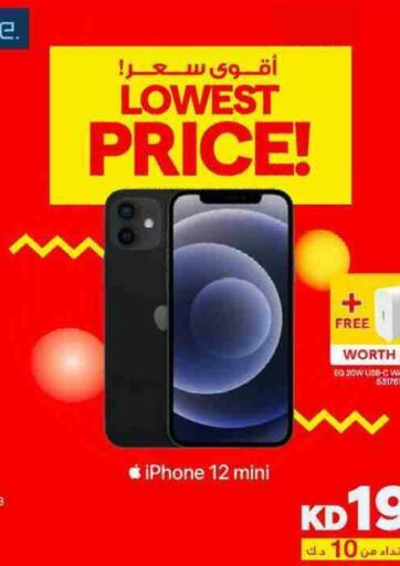 Kuwait X-Cite offers in D4D Online. Lowest Price!. . Until Stock Last