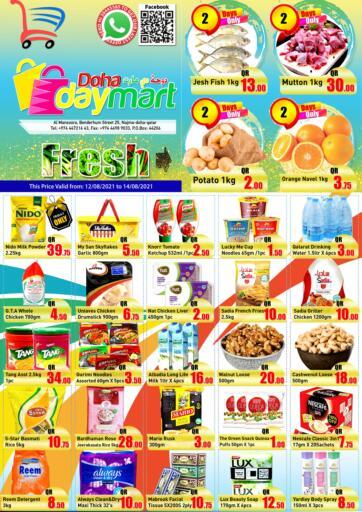Qatar - Doha Doha Daymart offers in D4D Online. Special Offer @ Benderhum st. . Till 14th August