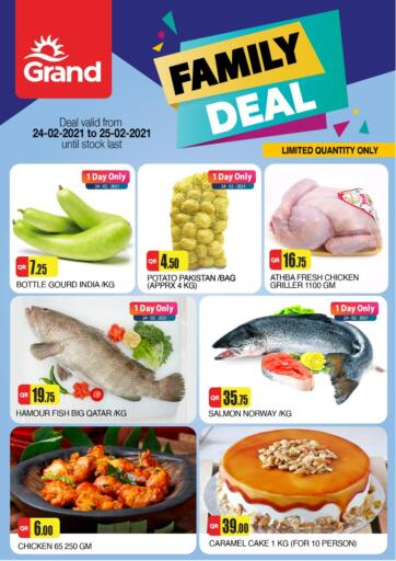 Qatar - Al Wakra Grand Hypermarket offers in D4D Online. Family Deal. . Till 25th February