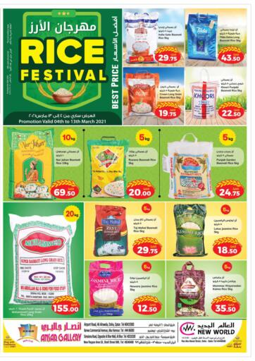 Qatar - Al-Shahaniya Ansar Gallery offers in D4D Online. RICE & OLIVE FESTIVAL. Don't miss this opportunity to get RICE & OLIVE FESTIVAL Offers .Offers Are  valid until  13th March. Enjoy your shopping !!!. Till 13th March