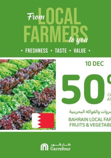 Bahrain Carrefour offers in D4D Online. Special Offer. . Till 10th December