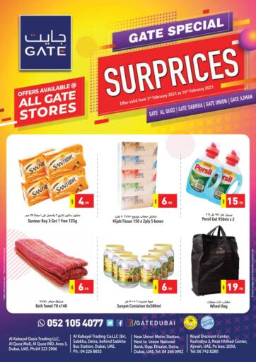 UAE - Dubai GATE offers in D4D Online. Gate Special Surpices. . Till 16th February