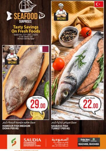 Qatar - Al Shamal Saudia Hypermarket offers in D4D Online. Seafood Surprises. Seafood Surprises Offers Are Available  from Saudia Hypermarket.  Hurry now.  Offer Valid Only on 22nd December. Enjoy Shopping!!!. Only on 22nd December