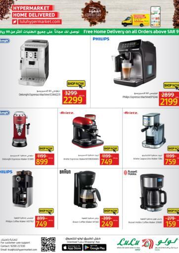 KSA, Saudi Arabia, Saudi - Dammam LULU Hypermarket  offers in D4D Online. International Coffee Day ☕️. . Until Stock Last