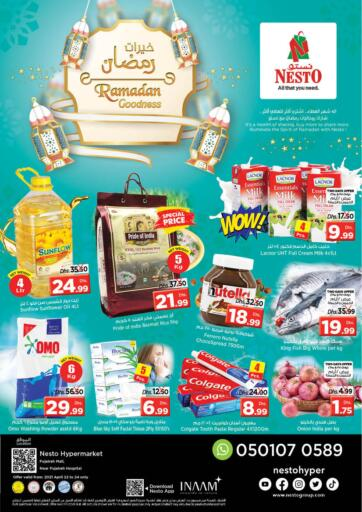 UAE - Fujairah Nesto Hypermarket offers in D4D Online. Fujairah Mall. . Till 24th April