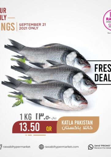 Qatar - Al Rayyan Rawabi Hypermarkets offers in D4D Online. Your Daily Savings. . Only On 21st September