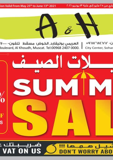 Oman - Sohar A & H offers in D4D Online. Summer Sale. . Till 13th June