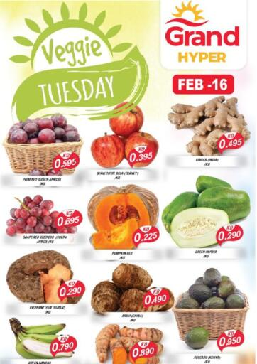 Kuwait Grand Hyper offers in D4D Online. Veggie Tuesday. . Only On 16th February
