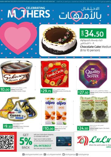 Qatar - Doha LuLu Hypermarket offers in D4D Online. Celebrating Mothers. Get your favorites on  Celebrating Mothers  offers from the Lulu Hypermarket . Take advantage of this offer .Offers Are Valid Till 21st March. Happy Shopping!. Till 21st March