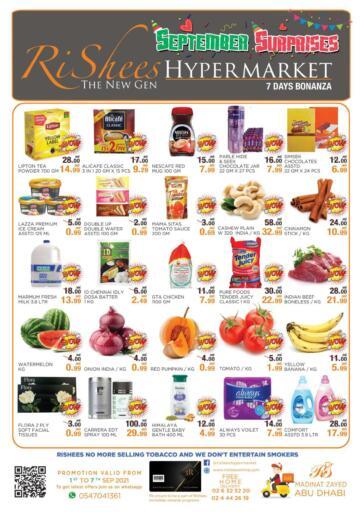 UAE - Abu Dhabi Rishees Hypermarket offers in D4D Online. September Surprises. . Till 7th September