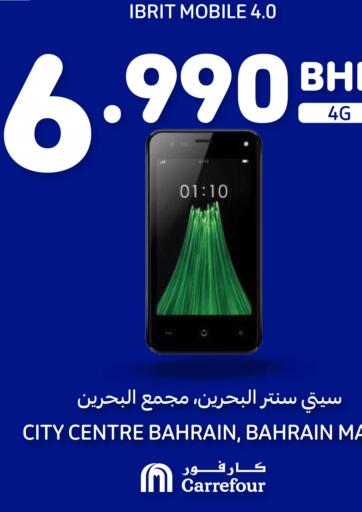 Bahrain Carrefour offers in D4D Online. Special offer. Special Offer at Carrefour Offers on Electronics Mobiles,and computer are valid Till 23th August Get it Now!! Enjoy Shopping!. Till 23th August