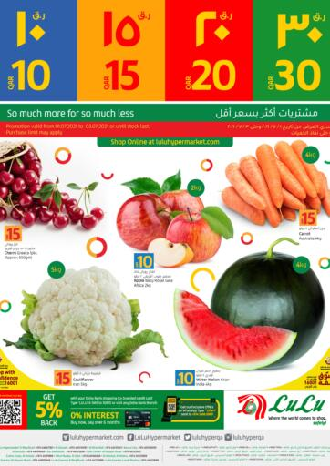 Qatar - Al-Shahaniya LuLu Hypermarket offers in D4D Online. 10 15 20 30 QR Deals. Get your favorites On 10 15 20 30 QR  Deals Offers from the Lulu Hypermarket . Take advantage of this offer .Offers Are Valid Till 3rd July .Happy Shopping!. Till 03rd July