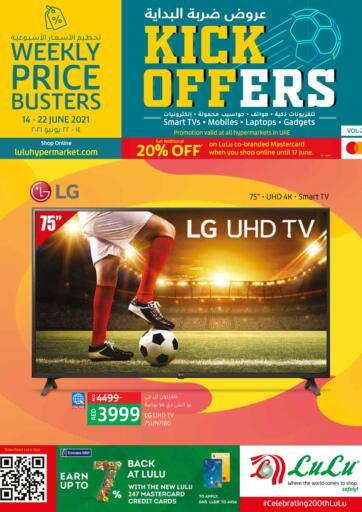 UAE - Dubai Lulu Hypermarket offers in D4D Online. kick Offers. . Till 22nd June