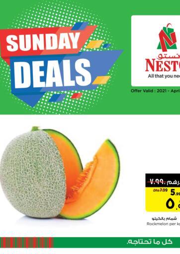 UAE - Sharjah / Ajman Nesto Hypermarket offers in D4D Online. Homat Al Watan, Al Hamdiya-1 -  Ajman. . Only On 18th April